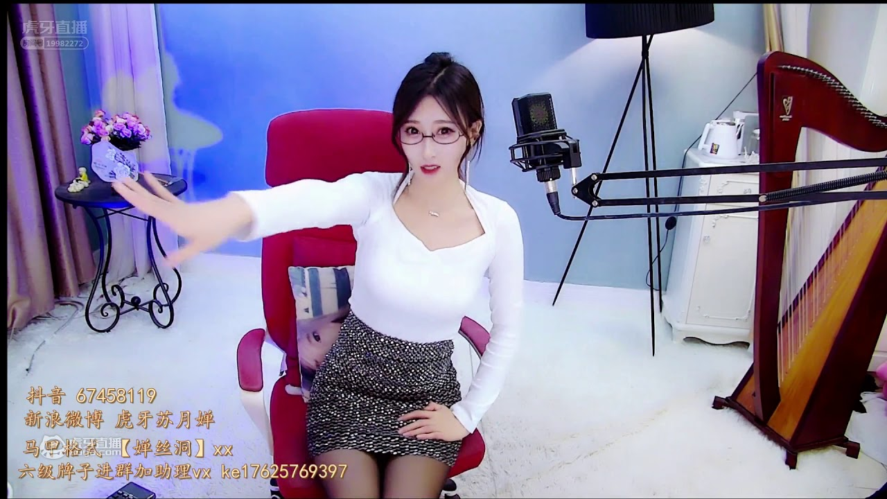 Chat With Live Naked Girls