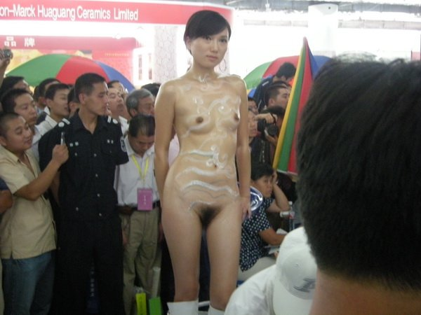 Foreign Nude Woman In Public