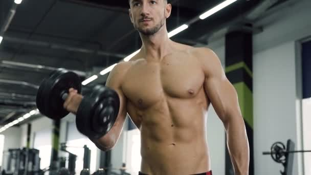 Male Naked Fitness Workout