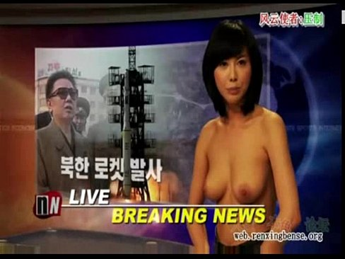 Naked News Amateur Audition