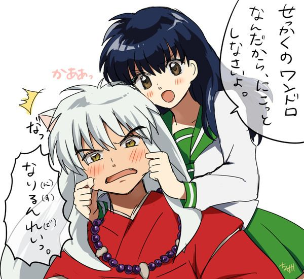 Naked Picts Of Kagome