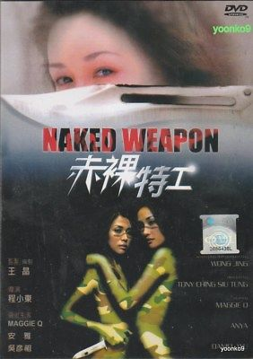 Naked Weapon Cast